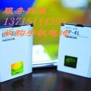 深圳回收废旧手机电池图片