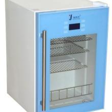 供应制剂冷藏箱,制剂冷藏箱价格