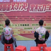 池州人体彩绘艺术彩绘蚌埠车模淮北模特宿州身体绘画图片