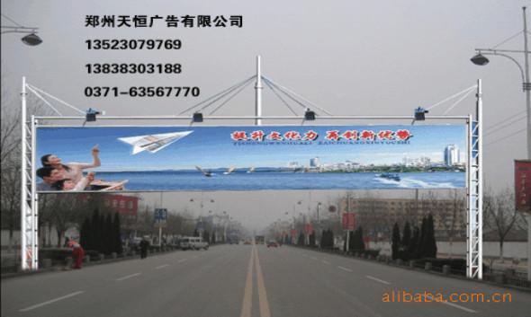 单立柱广告牌样板图 陕西单立柱广告牌制作广告塔 郑州天恒广高清图片