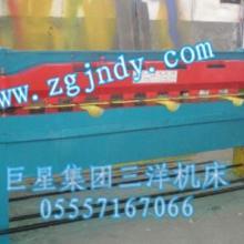 供应电动机械剪板机
