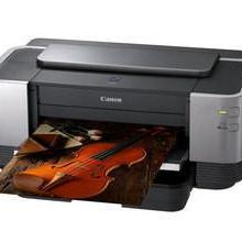 供应佳能IX7000喷墨打印机