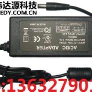 桌面式12V2A电源适配器图片