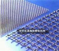 耐高温丝网-铁铬铝筛网--7756006