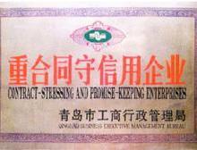 供应水松纸聚乙烯醇缩丁醛的用途