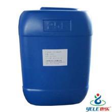 供应催化剂