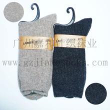供应男士兔羊毛袜/加厚羊毛袜批发
