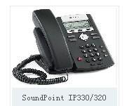 供应先进IP电话供应