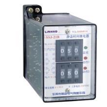 供应JS-11A系列集成电路时间继电器
