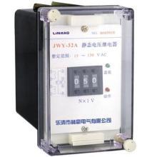 供应JY-7系列DK型不带辅助电源电压继电器