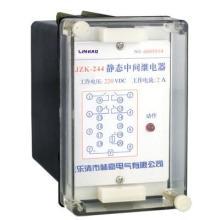 供应XJZY-32,JZ-7Y-32,XJZJ-32,中间继电器,新继 中间继电器XJZY-32批发