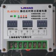JL-8DG导轨型定时过流继电器图片