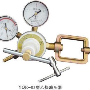 乙炔减压器yqe-03乙炔气瓶减压器乙炔压力表图片