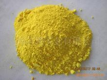 供应用于油漆橡胶|涂料印花浆|文教用品着色的耐晒黄
