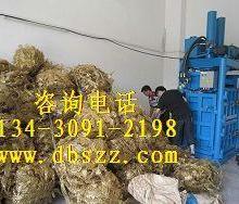 供应广州金属包装设备