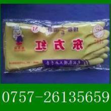 广东佛山劳保用品代理销售:东方红加厚牛筋胶手套、棉纱劳保手套生产图片
