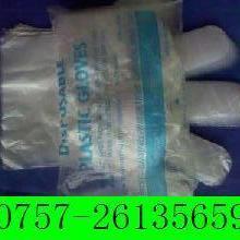 一次性手套生产厂家广东君灿劳保公司自产直销联系电话图片