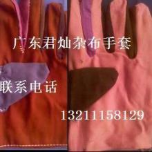 手部防护防割劳保用品生产厂家供货广东佛山市君灿劳保用品厂批发