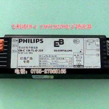 供应飞利浦EB-C136TLD220,镇流器EB-C136TLD