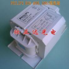 供应BSN400L300I,400W,镇流器BSN400L300