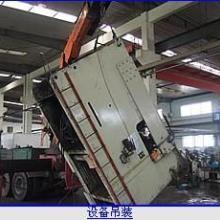 供应北京机器搬运,顺义大型设备搬运,北京起重吊装搬运运输公司图片