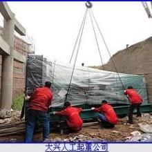 供应北京大型设备运输拆装设备搬运