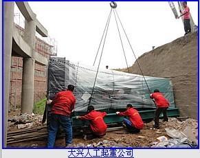 北京起重装卸公司图片/北京起重装卸公司样板图 (2)
