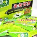 徐州蚂蚁药图片