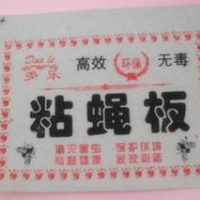 供应徐州杀鼠服务公司,徐州杀鼠剂厂家,徐州杀鼠剂生产厂家,徐州杀老鼠