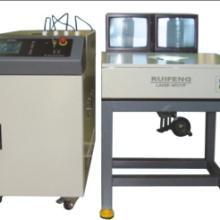 武汉激光焊接机生产供应商供应大功率激光焊接机、医疗器件激光焊接机