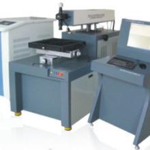 武汉激光焊接机生产供应商供应五金激光焊接机、医疗器件激光焊接机医
