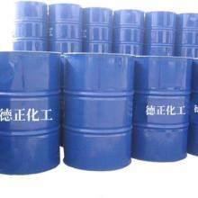 供应节能环保的光固化树脂