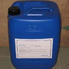 供应石龙铝酸脱脂剂