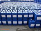 供应深圳铁系磷化