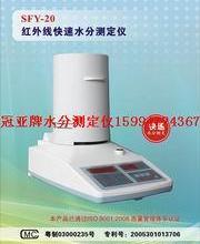 塑胶填充剂水分测定仪
