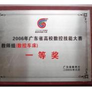 木制奖牌荣誉证书奖杯图片