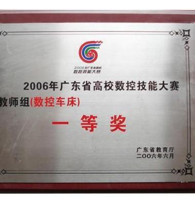北京授权牌图片/北京授权牌样板图 (2)