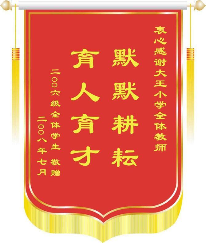 供应颁奖牌铜牌荣誉证书会员牌大红花