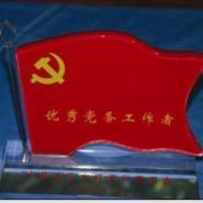 证书奖品奖杯奖牌旗帜图片
