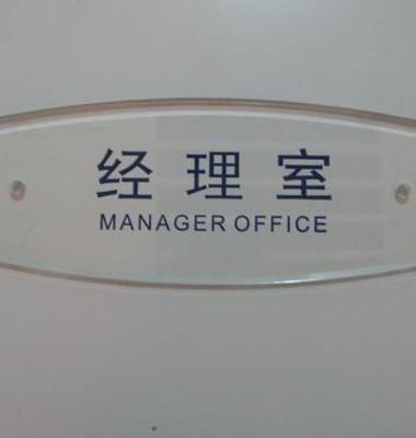 北京授权牌图片/北京授权牌样板图 (1)
