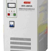 供应东莞稳压器厂家生产价格多少