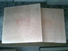 供应楼层板,价格装饰材料楼层板,建筑材料楼层板批发