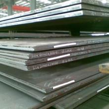 供应板材 钢板