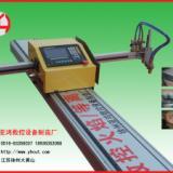供应新品上市带遥控器的数控切割机
