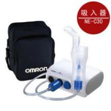 供应欧姆龙雾化器NE-C30吸入器
