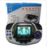侨芯经络通治疗仪QX2001-BI侨心治疗仪