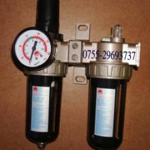 供应山耐斯油水过滤器