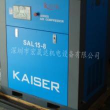 供应维尔泰克/SAL15-8空压机