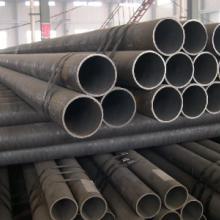 供应建筑建材专用管