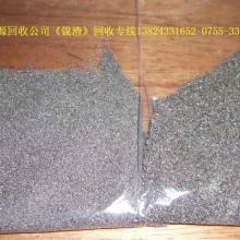 宝安大浪回收废镍 宝安回收废镍 大浪回收废镍 回收废镍